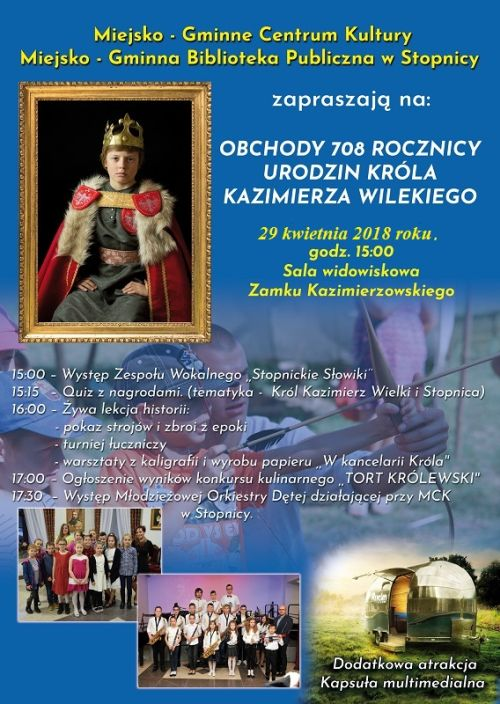 plakat_urodizn_kazimierza_www.jpg