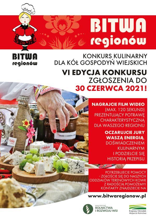 plakat_bitwa_regionow.jpg