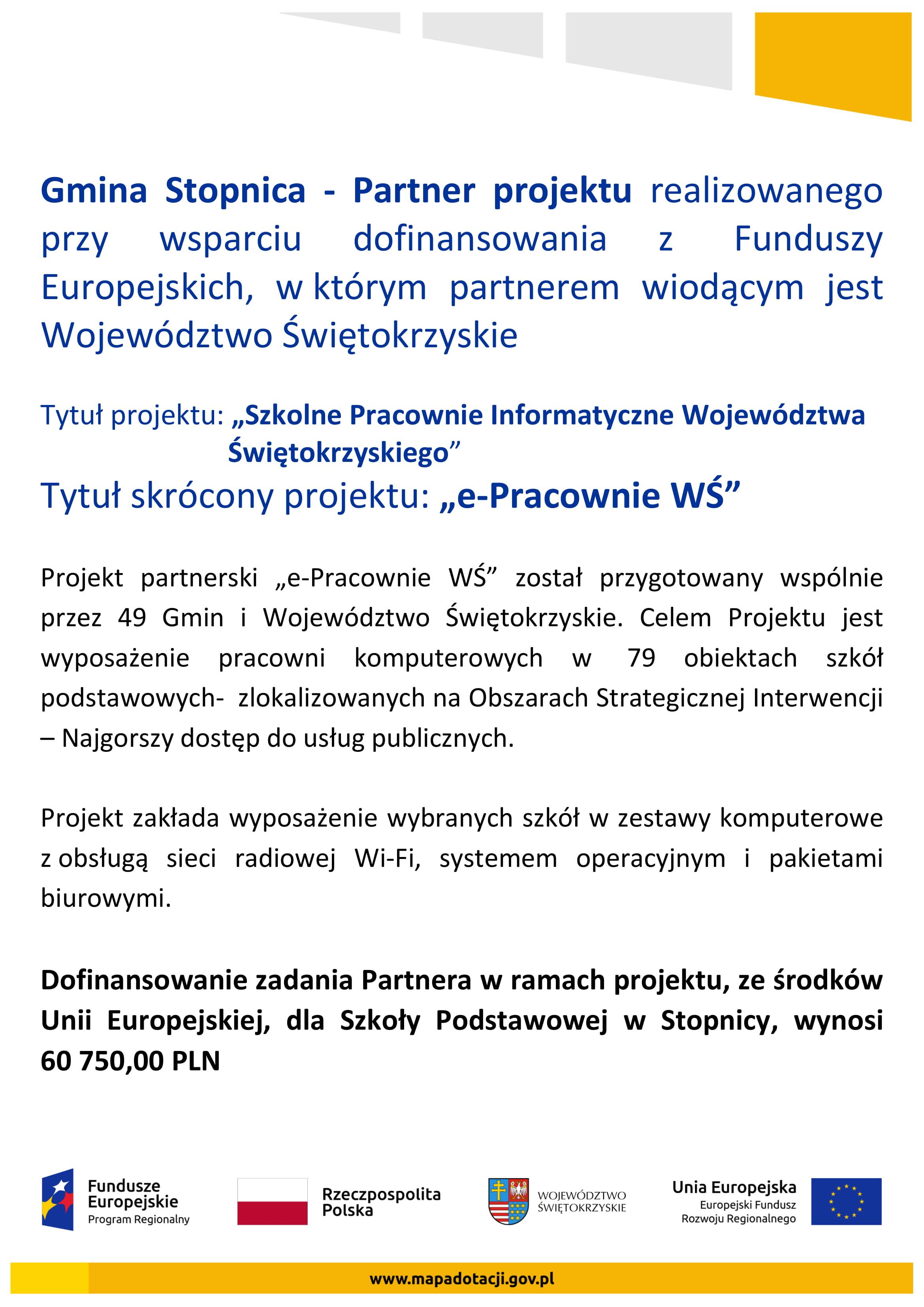 Plakat_ePracownie_uproszcz_z_marginesami_1.jpg