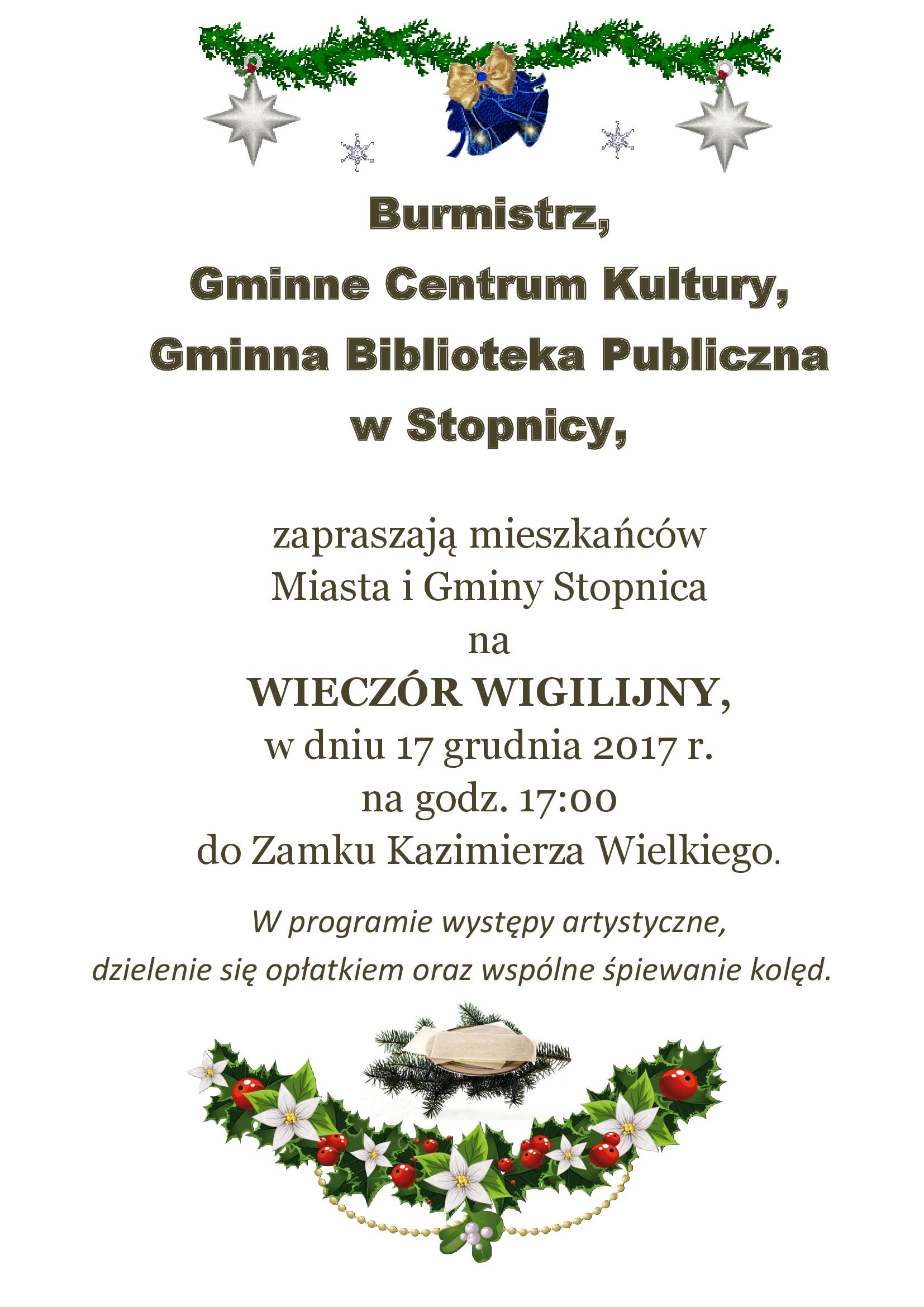 Plakat_wigilia_2017.jpg
